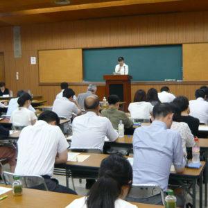 源泉所得税実務講習会(源泉徴収の仕方)