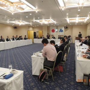 平成30年度 第3回理事会が開催される。