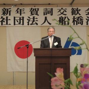 新春記念講演会、新年賀詞交歓会を開催