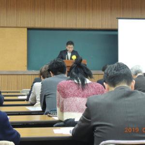 源泉部会実務研修会を開催