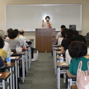 源泉部会 令和2年度 第1回「源泉所得税実務研修会」を開催