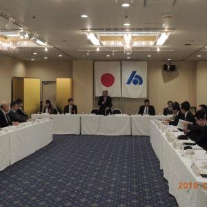平成31年度(2019年度) 第1回理事会を開催