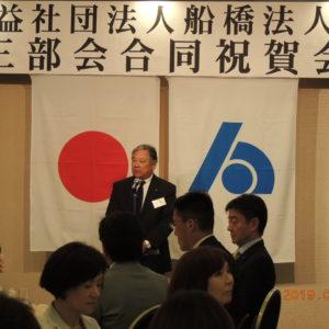三部会(源泉・女性・青年部会)合同総会を開催
