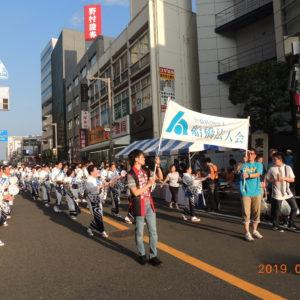 民踊パレードに参加(ふなばし市民まつり)