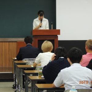 第1回実務研修会を開催(源泉部会)