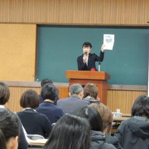 年末調整説明会(第2回実務研修会)を開催