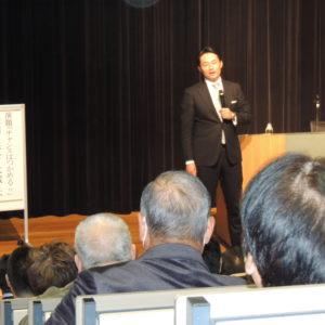 経営者セミナー(杉村太蔵氏講演会)を開催