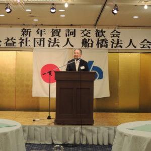 令和2年新年賀詞交歓会・新春記念講演会を開催