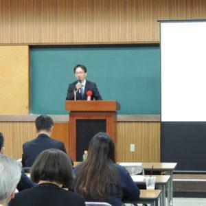 第3回実務研修会を開催(源泉部会)