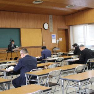 ブロック・支部合同税務研修会の開催