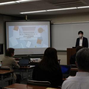 パソコンセミナー(Zoom活用講座)の開催